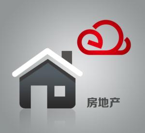 中标易云房地产业桌面虚拟化解决方案